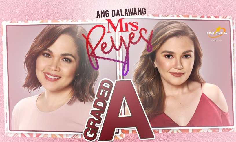 ang dalawang mrs reyes full movie free download